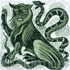 William De Morgan Lion and Serpent Tile